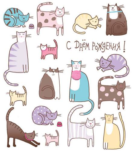 Открытки коты своими руками